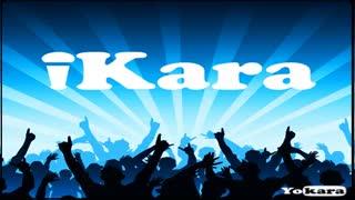 Nếu biết tình yêu Karaoke ( Beat NỮ )