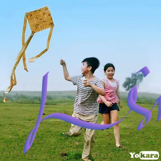 [KARAOKE] Đường Tím Ngày Xưa - Thiên Quang ft Quỳnh Trang